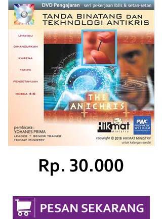 DVD TANDA ANTIKRIS