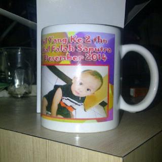 Zafarah Mug Photo