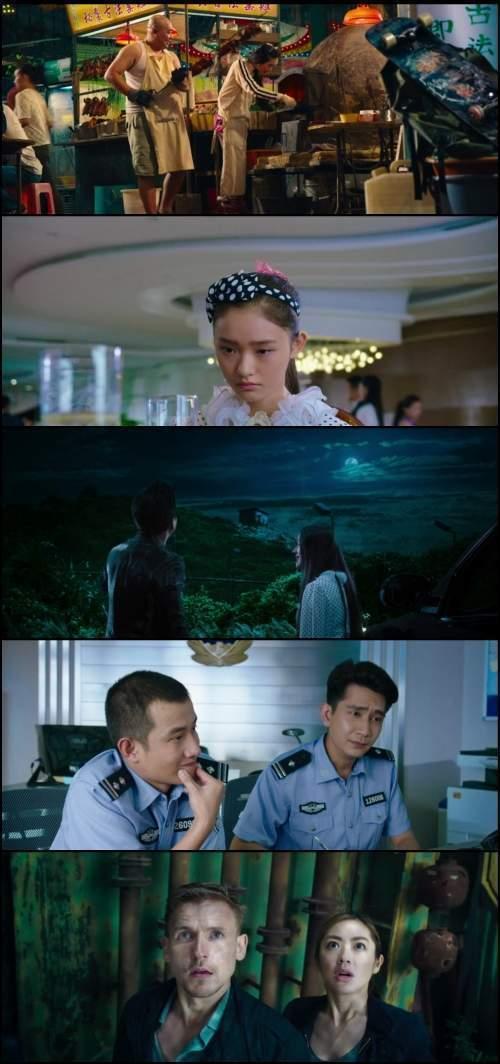 Las sirenas (2016)