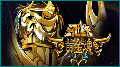 http://descargas--animega.blogspot.mx/2018/02/saint-seiya-soul-of-gold-1313-audio.html