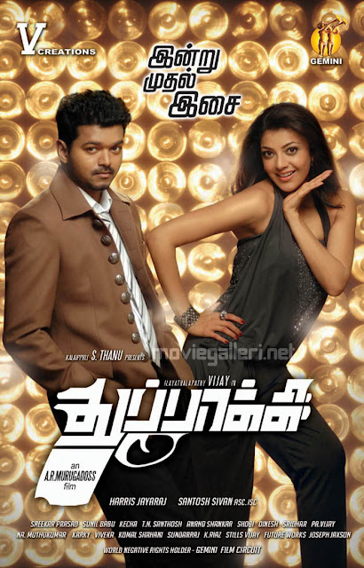 ilaya Thalapathy Vijay's Thuppakki Tamil Movie Review 2