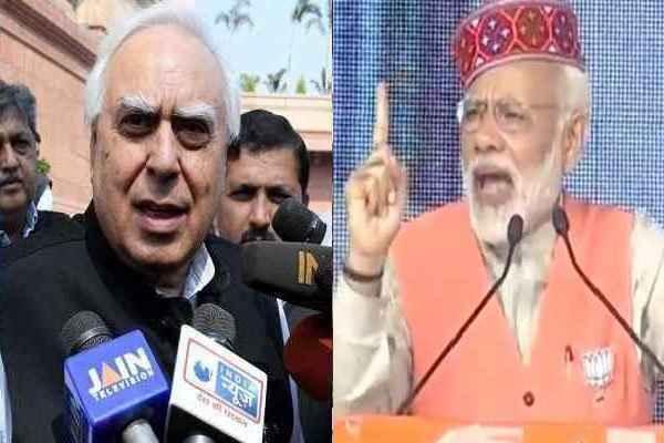 kapil-sibal-rule-on-supreme-court-but-congress-told-modi-tanashah