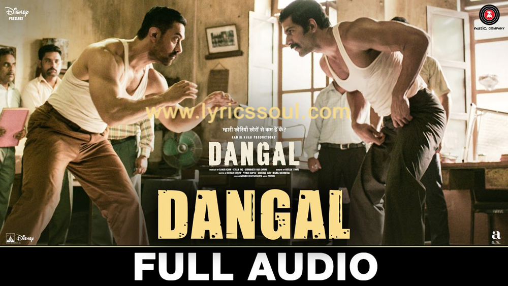 The Dangal Title lyrics from 'Dangal', The song has been sung by Daler Mehndi, , . featuring Aamir Khan, , , . The music has been composed by Pritam, , . The lyrics of Dangal Title has been penned by Amitabh Bhattacharya