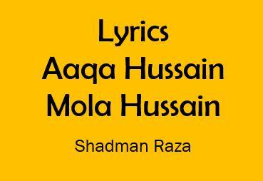 aaqa hussain maola hussain lyrics ali safdar