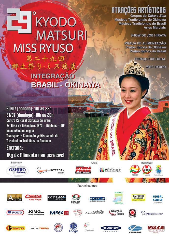 0d10aac808 29º Kyodo Matsuri e Miss Ryuso (SP)