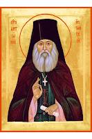 молитвы оптинского старца антония