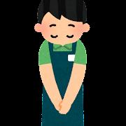 お辞儀をする店員さんのイラスト(男性)