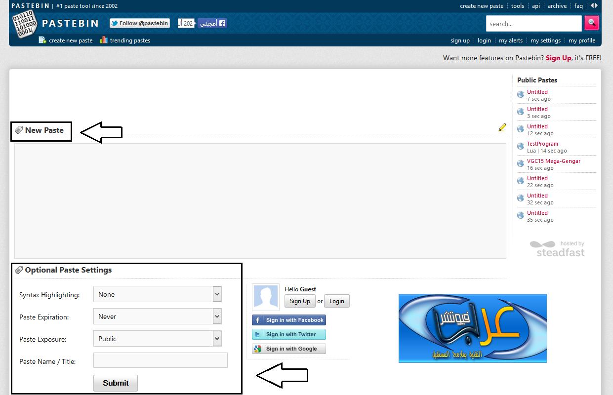 تعرف علي 10 مواقع تقدم خدمات مجانية مفيدة علي الويب