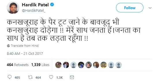 hardik-patel-become-alone-in-gujarat