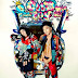 G-Dragon X Taeyang - Good Boy Lirik dan terjemah