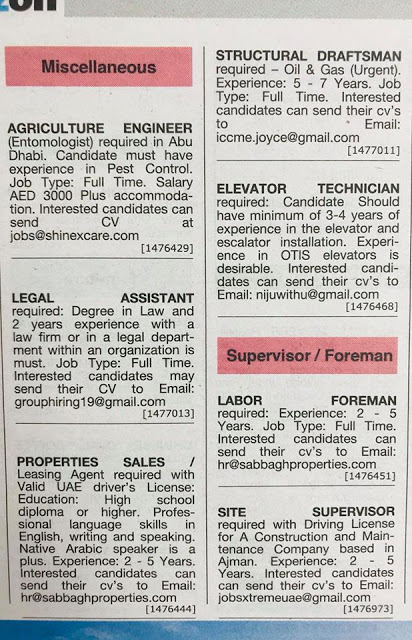 Al Khaleej times uae JOBS 24 February, 2019