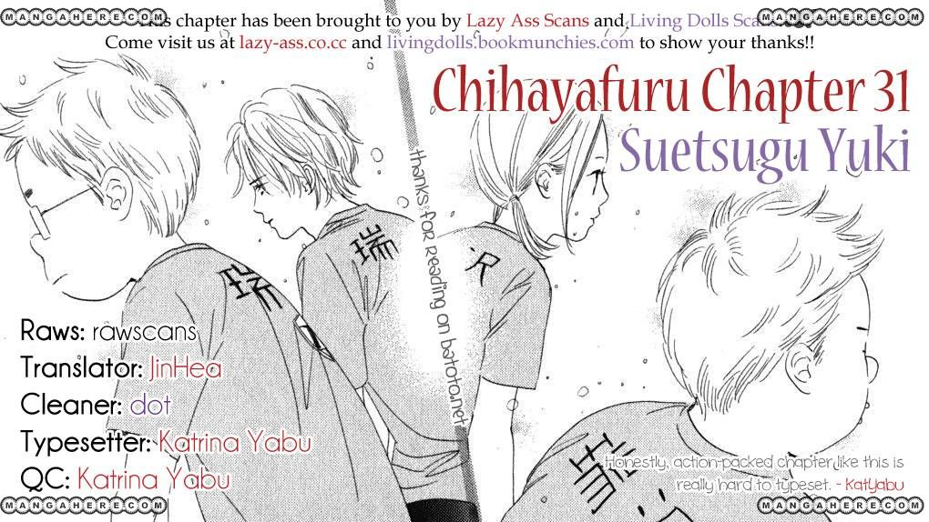 Chihayafuru - Chapter 31