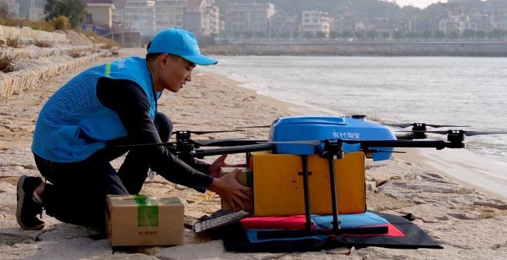 Τα drones της Alibaba παραδίδουν πακέτα σε νησιά