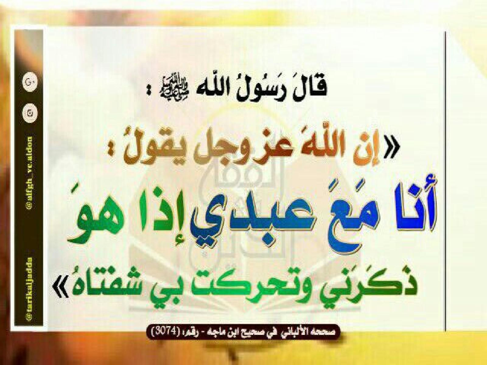 Al fiqh al muyassar