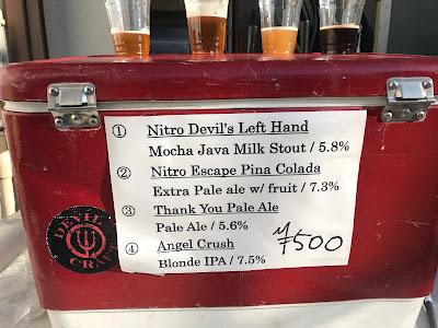 ぜんぶ気になるビールラインナップ(1階)