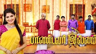 Pandavar Illam 03-12-2020 Tamil Serial
