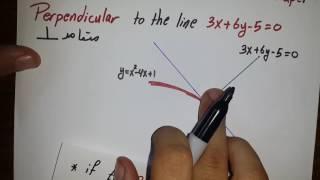 calculus بالعربي