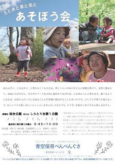 http://jisyuhoikupenpengusa.blogspot.jp/p/blog-page_9159.html