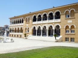 Archbishop's Palace, Nicosia
