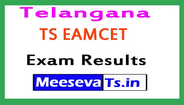 Telangana TS EAMCET Exam Results 2018