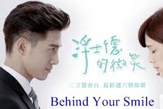 SINOPSIS Behind Your Smile Episode 1 PART 1