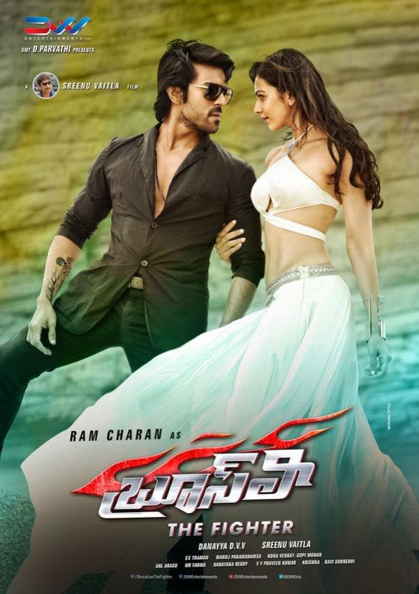 Box Office Collection of Bruce Lee - The Fighter Telugu, Tamil Movie 2015 With Budget and Hit or Flop wiki, Ram Charan, Rakul Preet Singh, Kriti Kharbanda, Brahmanandam, Arun Vijay, Chiranjeevi tollywood movie Bruce Lee - The Fighter Telugu Movie latest update income, Profit, loss on MT WIKI
