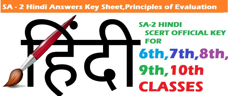 SA2-hindi-Answers-Key-Sheet-Summative2-Principles-of-Evaluation-for-6th-7th-8th-9th-10thclass