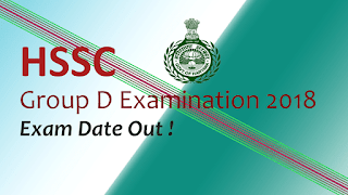 HSSC Group D 2018 Exam Date Released - Admit Card from 29 Oct 2018