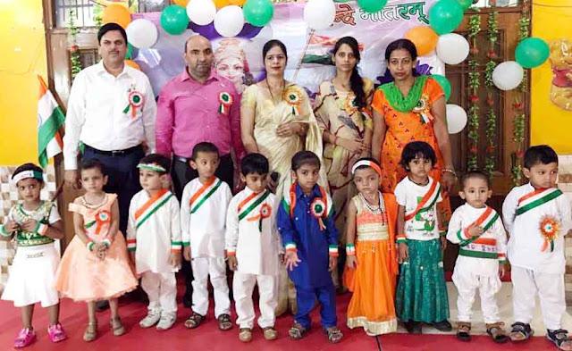 हैप्पी किड्स प्ले स्कूल में हर्षाेल्लास से मनाया गया स्वतंत्रता दिवस