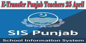 E-Transfer System for Teachers