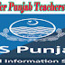 E-Transfer System for Teachers of Punjab through SIS App Download