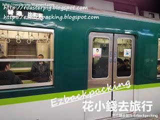 京阪大阪市營地鐵觀光乘車券