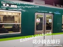 京阪PASS新成員:京阪大阪市營地鐵觀光乘車券 詳情(2019年5月更新)