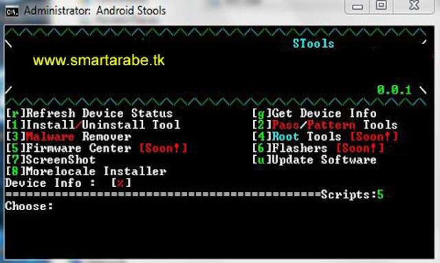 Android Stools Untitled-1%2Bcopy