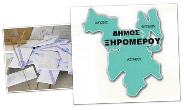 Αποτέλεσμα εικόνας για δημοτικες εκλογες ξηρομερο
