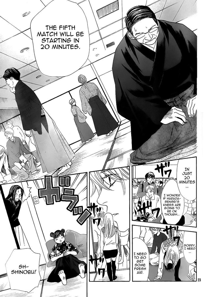 Chihayafuru - Chapter 94