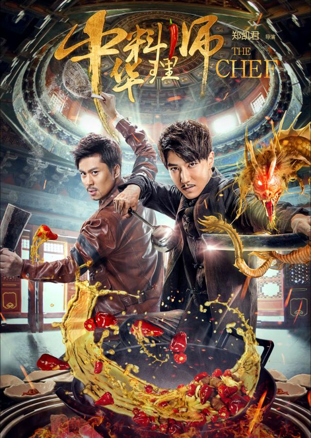 Xem Phim Vua Bếp Tranh Tài  2017