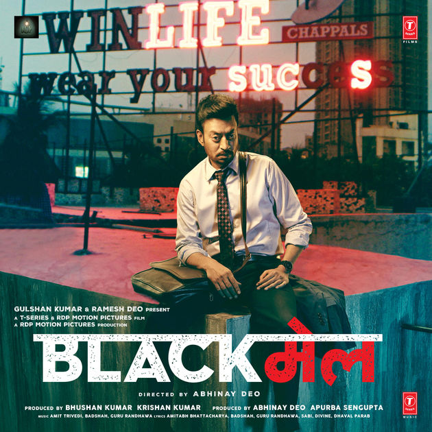 I Am Rider Song Download Mp3: Music Riders Bollywood: Blackmail (2018) Hindi [Mp3, 320 Kbps]