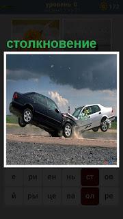 на дороге столкновение двух машин лоб в лоб