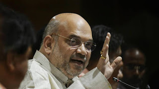 rajasthan-election-will-be-trelor-for-2019-amit-shah