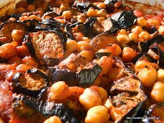 Ρεβίθια με μελιτζάνες στον φούρνο