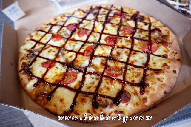 Menu Terbaru Piza Samyeang dan Ayam Hasayo dari Domino's Malaysia