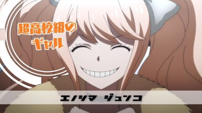 Danganronpa 3: The End of Kibougamine Gakuen – Zetsubou-hen Episode 5 Subtitle Indonesia
