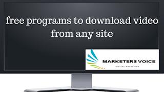 برنامج تنزيل فيديو مجاني من جميع مواقع الانترنت