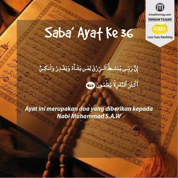 Ayat 36 Surah Saba' - Doa murah rezeki