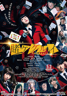 Download Kakegurui The Movie (Japan Movie)