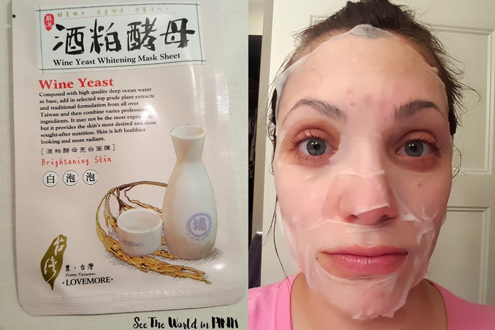love more wine yeast silk sheet mask