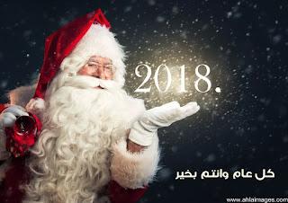 صور بابا نويل 2018