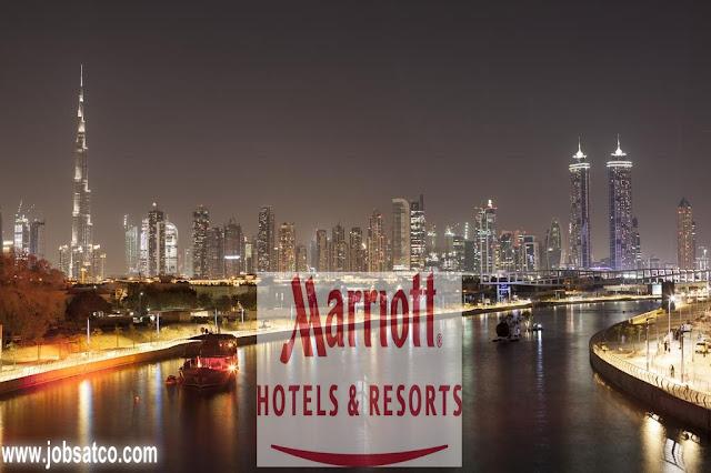 وظائف-فندق-ماريوت-في-الامارات