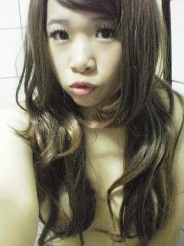 Sexy Taiwanese Chick Selfie and Fingering